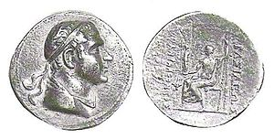 Pantaleon - King Pantaleon in profile, with Zeus on the reverse.