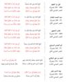 Comparison about A'blugh Azizan poet.png