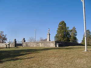 Confederate Monument in Perryville - Image: Confederate Monument in Perryville sunny far