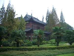 Shanghai Rush - In Jiading, teams started racing from the Temple of Confucius.