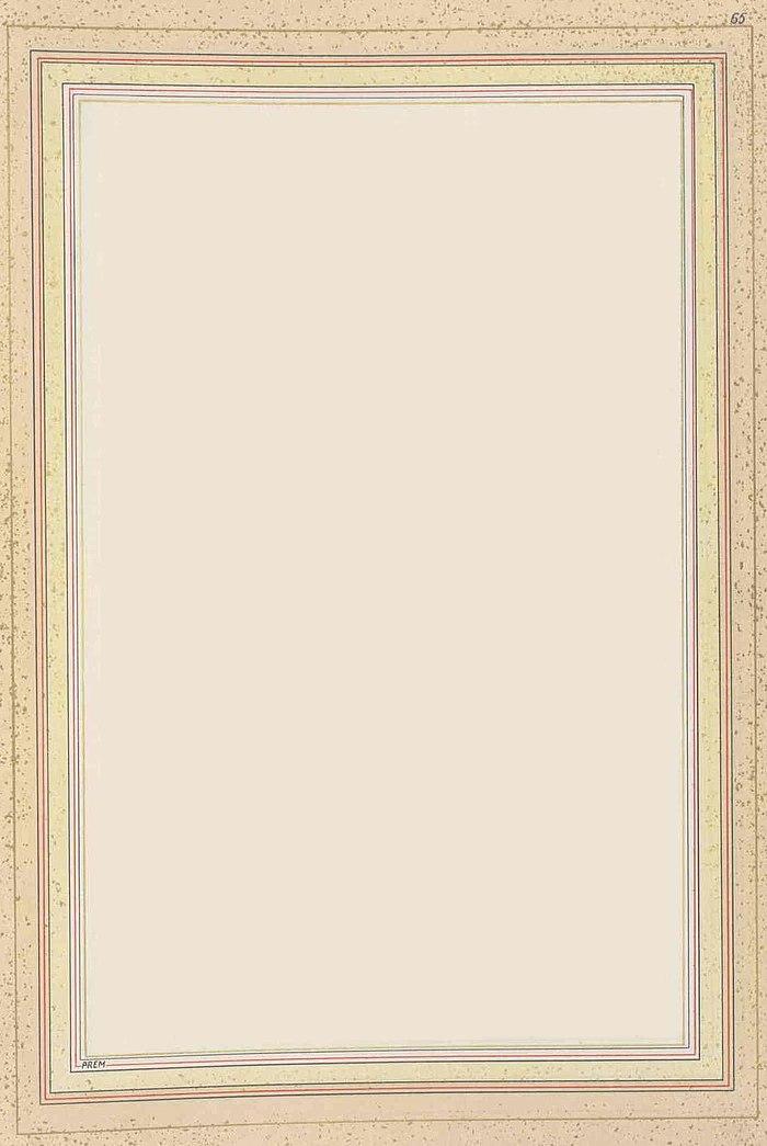 Constitution of India (calligraphic) 137.jpg