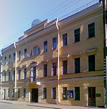 Consulate-General of India in Saint Petersburg (191123, Ryleeva Street, 35).jpg