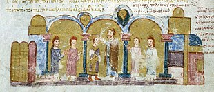 The coronation of John I Tzimiskes (969). Coronation of John Tzimiskes.jpg
