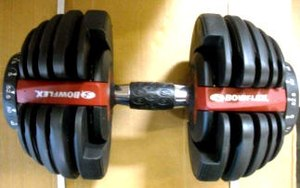 Trademark - Gym weights displaying a counterfeit trademark