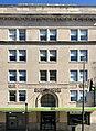 Covington Trust & Banking Company Building, Covington, KY (49662066982).jpg