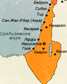 Crusader states (cropped).png