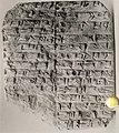 Cuneiform tablet- account text concerning bitumen, Quradum archive MET ME86 11 134.jpg