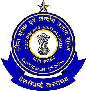 Taxation in India - Logo of Customs and Central Excise