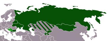 Image result for ћирилица википедија