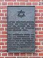 Dülmen, Alte Sparkasse, Erinnerungstafel an die Synagoge -- 2012 -- 3968.jpg
