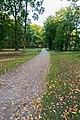 Dülmen, Vorpark -- 2012 -- 8967.jpg