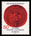 DBP 1977 939 Universität Marburg.jpg