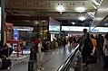 DSC-0057-skopje-airport-macedonia.jpg