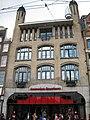 Damrak 21-22, Amsterdam.JPG