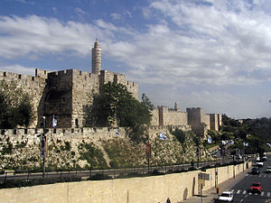 Tower of David - The Tower of David and the City walls.