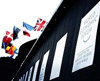 Davos Congress Center.jpg