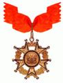 De Meest Illustere Orde van de Onafhankelijkheid van Zanzibar of Wisam al-Istiqlal 1963 tot 1964.png