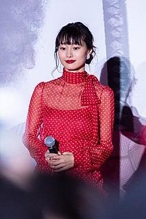 Shiori Kutsuna Japanese Australian Actress