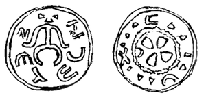 "Zbigniew of Poland - Denarius with ""cavalry"" cross of Sieciech."
