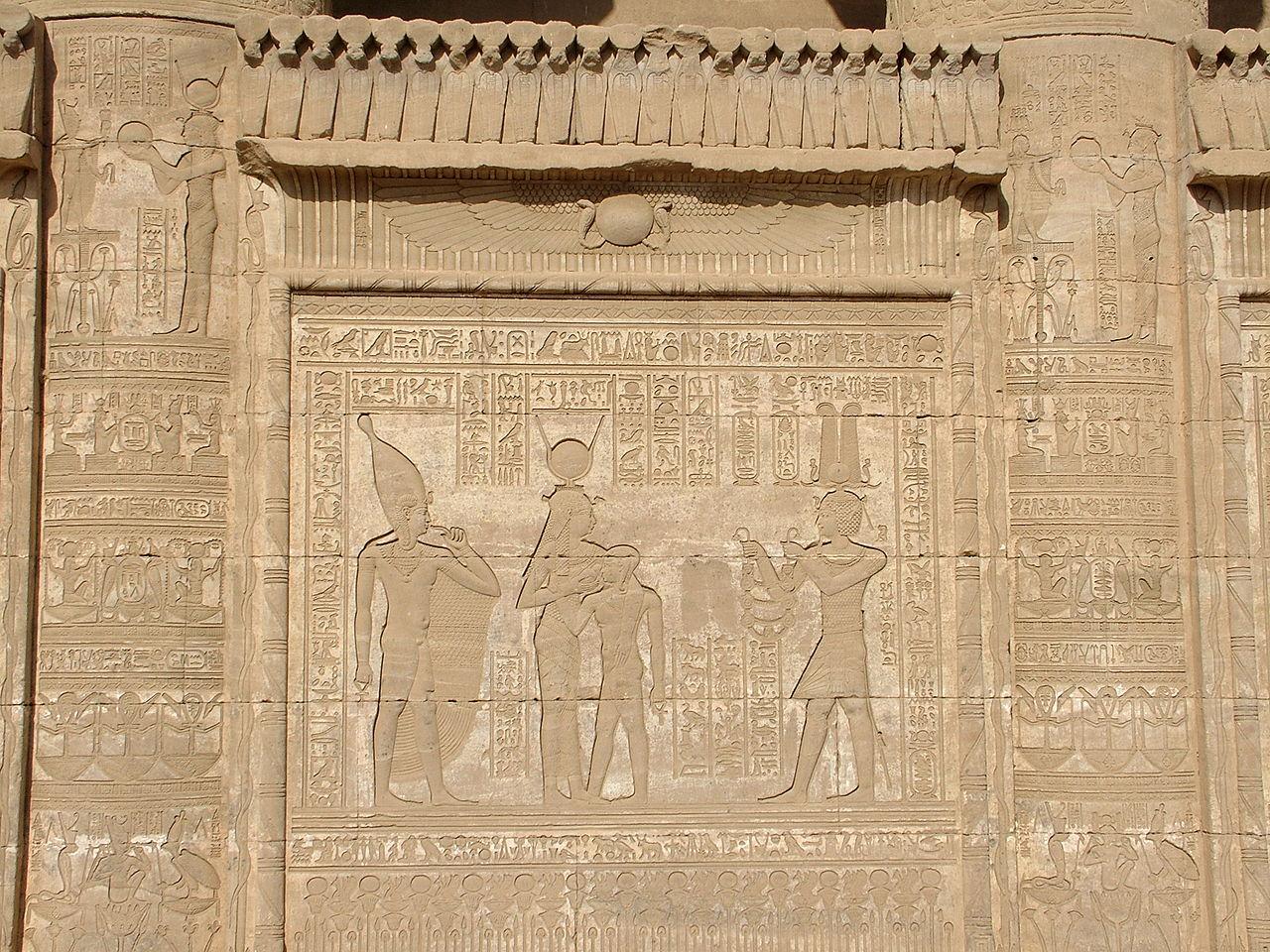 Horus behedety 1280px-Dendara_mamisi
