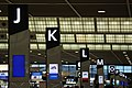 Departure lobby of Narita International Airport of Japan; July 2009.jpg