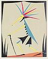 Der Widiwondelwald. Ein Bilderbuch aus bunten Dreiecken, J.H.W.Dietz 1924 (2).jpg