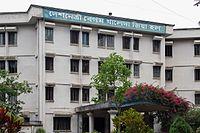 Deshnetri Begum Khaleda Zia Hall, CU (01).jpg