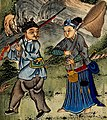 Detail, from- Bai Sharen couple on a hunting and fishing trip Wellcome L0031309 (cropped).jpg