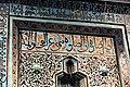 Detail. Mihrab. From Beyhekim Mosque in Konya, Turkey. 13th century CE. Islamic Art Museum (Museum für Islamische Kunst), Berlin.jpg