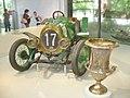Deutsches Technikmuseum - AVUS-Pokal (Avus Trophy) - geo.hlipp.de - 41207.jpg