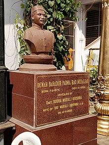 Padmarao Nagar - Wikipedia