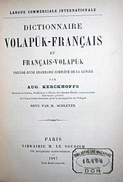 Reproduction d'une page de titre