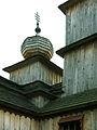 Dobroslava cerkva 1aab.jpg