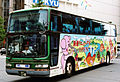 Donan bus HINO seregaGJ ganbare toya.jpg