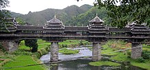 Dong-minority-bridge-1.jpg
