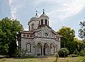 Dormition of the Theotokos Church - Nova Zagora.jpg