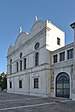 Dormitory facade San Giorgio Monastery.jpg