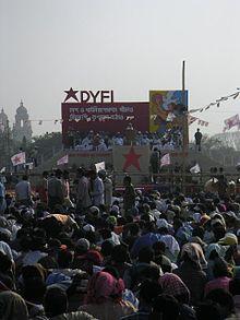 Democratic Youth Federation of India - Wikipedia