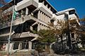 Earthquake Damged Christchurch Central Library.jpg