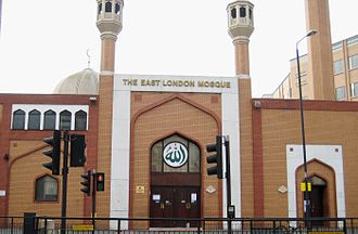 East London Mosque - The ELM front entrance from Whitechapel Road