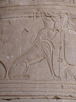 Hieracosphinx - Image: Edfu 17
