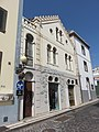 Edifício da Rua do Carmo, 33, Funchal - 2020-08-25 - IMG 8410.jpg