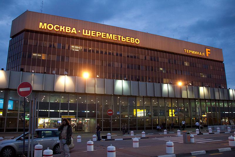 Hotel Borispol Kiev Airport