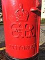 Edward VIII postbox 2.jpg
