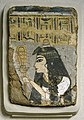 Egyptian - Wall Painting - Woman Holding a Sistrum - Walters 329.jpg