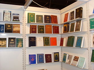 Ahmadiyya - Some of the many Quran translations by Ahmadi translators at the 2009 Frankfurt Book Fair
