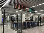 Electronic signage and entrance of Tianhe Airport Railway Station.jpg