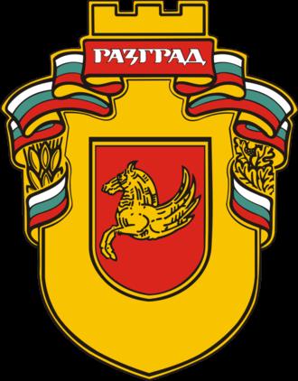 Bulgarian Cup - Image: Emblem of Razgrad