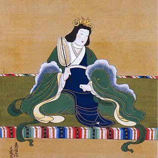 Empress Suiko Empress of Japan