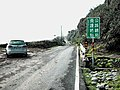 End of the Pavement of Taiwan Route No.26 省道26路面终點 - panoramio.jpg